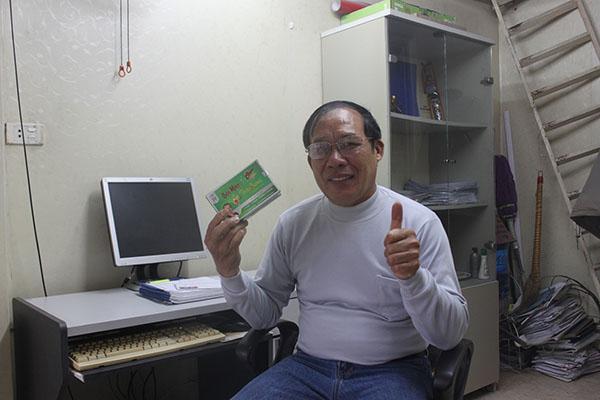Chú Nguyễn Văn La chữa sỏi thành công